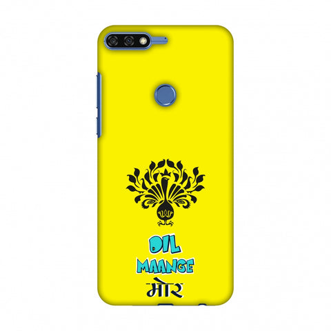 Dil Maange More - Yellow Slim Hard Shell Case For Huawei Honor 7C