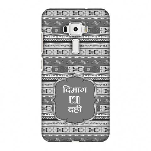 Dimag Ki Dahi - Geometric - Monochrome Slim Hard Shell Case For Asus Zenfone 3 ZE520KL
