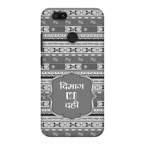 Dimag Ki Dahi - Geometric - Monochrome Slim Hard Shell Case For Xiaomi MI A1-5X