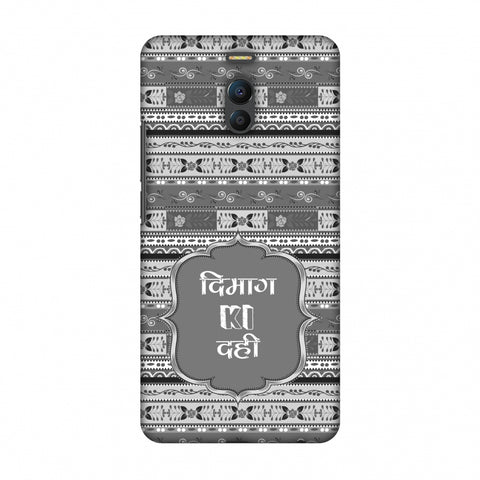 Dimag Ki Dahi - Geometric - Monochrome Slim Hard Shell Case For Meizu Note 6