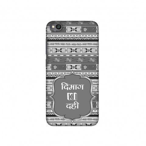 Dimag ki Dahi- Geometric- Monochrome Slim Hard Shell Case For Redmi Go
