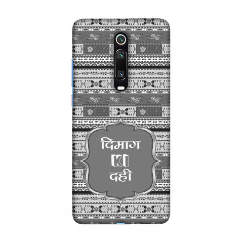 Dimag ki Dahi- Geometric- Monochrome Slim Hard Shell Case For Redmi K20/K20 Pro