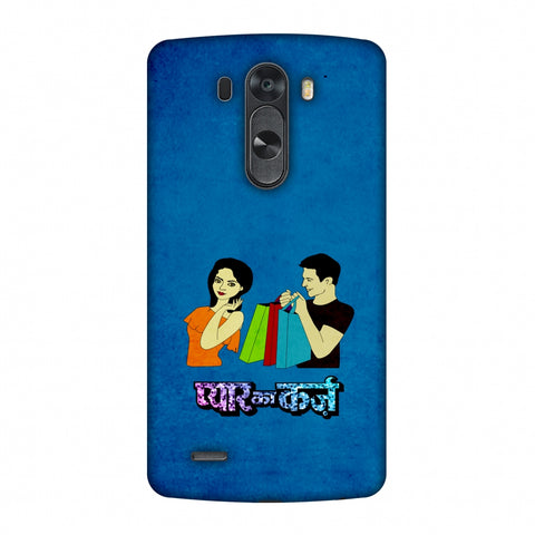 Pyaar Ka Karz - Blue Slim Hard Shell Case For LG G4