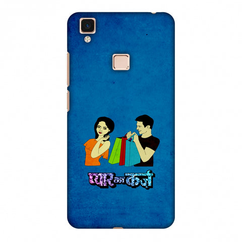 Pyaar Ka Karz - Blue Slim Hard Shell Case For Vivo V3 Max