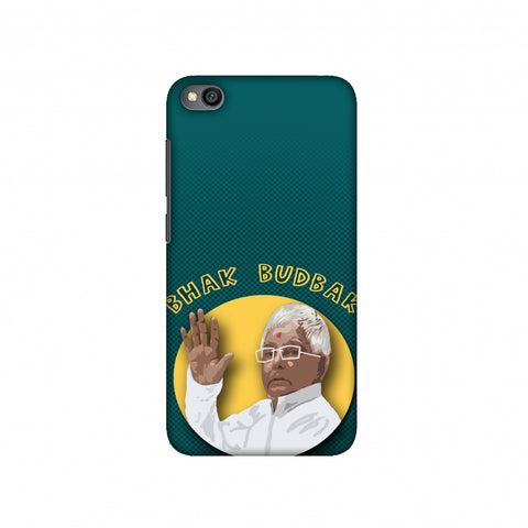 Bhak Budbak Portrait - Teal green Slim Hard Shell Case For Redmi Go