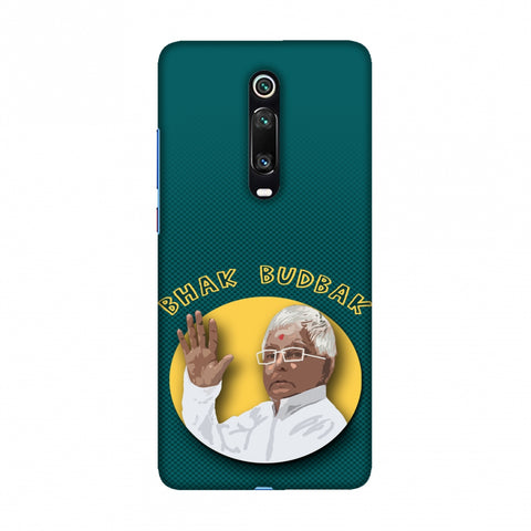 Bhak Budbak Portrait - Teal green Slim Hard Shell Case For Redmi K20/K20 Pro