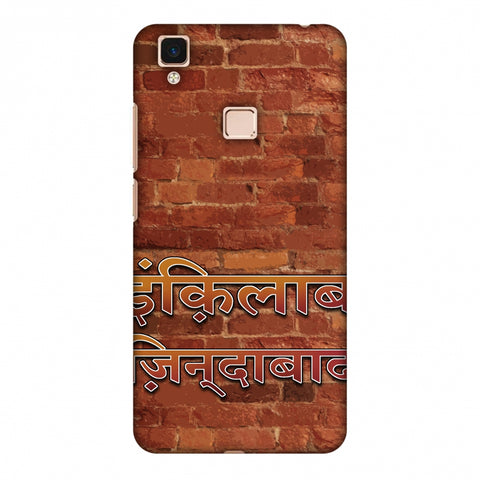 Inquilab Zindabad Slim Hard Shell Case For Vivo V3 Max