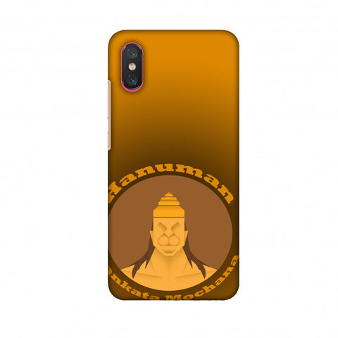 Sankata - Mochana - Mustard Slim Hard Shell Case For Xiaomi Mi 8 Pro