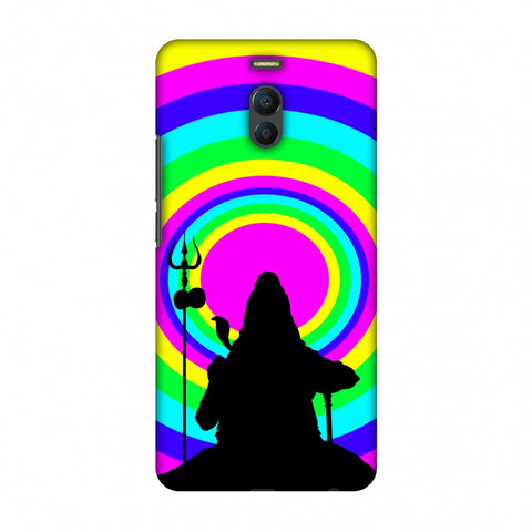 Shiva Psychedelic Slim Hard Shell Case For Meizu Note 6