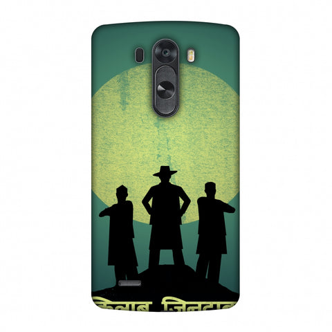 Inquilab Zindabad - Portrait - Teal Slim Hard Shell Case For LG G4