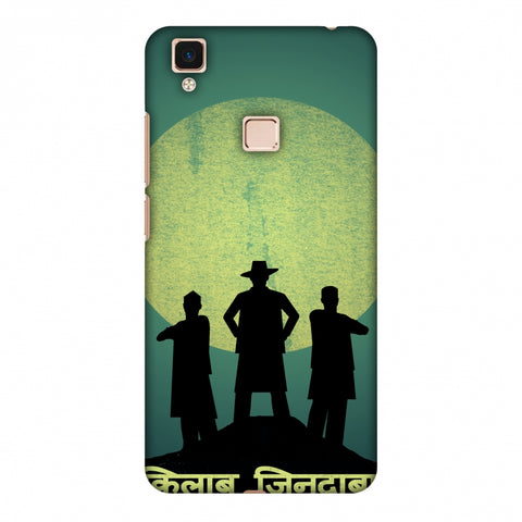 Inquilab Zindabad - Portrait - Teal Slim Hard Shell Case For Vivo V3 Max