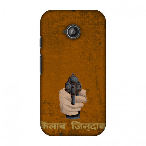 Inquilab Zindabad - BAndook - Mustard Slim Hard Shell Case For Motorola Moto E 2nd Gen