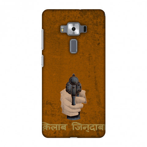 Inquilab Zindabad - BAndook - Mustard Slim Hard Shell Case For Asus Zenfone 3 Deluxe ZS570KL