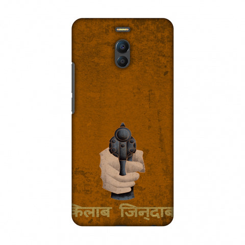 Inquilab Zindabad - BAndook - Mustard Slim Hard Shell Case For Meizu Note 6