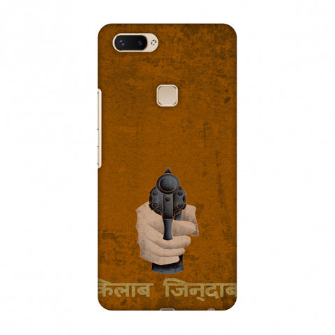 Inquilab Zindabad - BAndook - Mustard Slim Hard Shell Case For Vivo X20 Plus