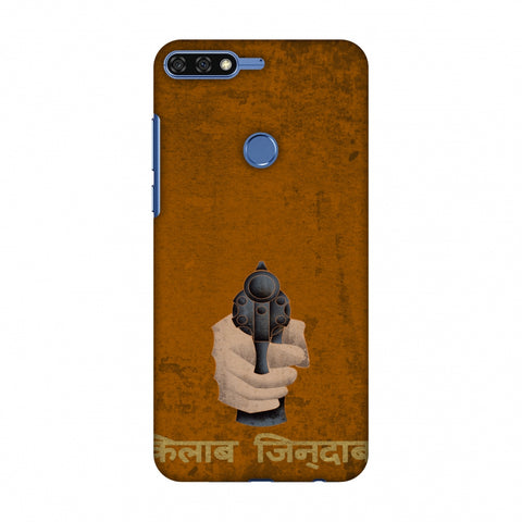 Inquilab Zindabad - BAndook - Mustard Slim Hard Shell Case For Huawei Honor 7C