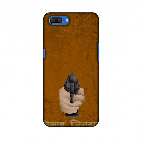 Inquilab Zindabad - BAndook - Mustard Slim Hard Shell Case For Oppo Realme C1