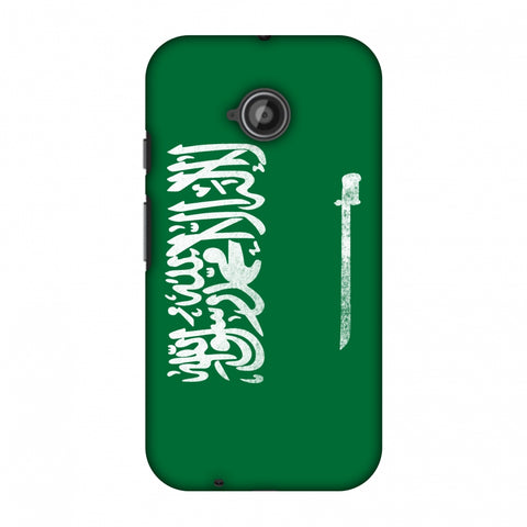 Love For Saudi Arabia Slim Hard Shell Case For Motorola Moto E 2nd Gen