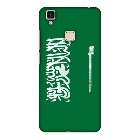 Love For Saudi Arabia Slim Hard Shell Case For Vivo V3 Max