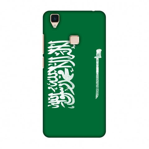 Love For Saudi Arabia Slim Hard Shell Case For Vivo V3