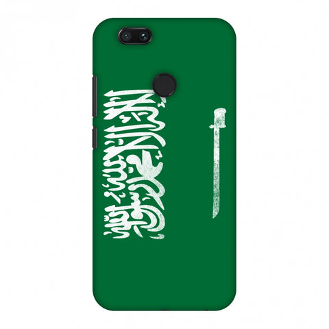 Love For Saudi Arabia Slim Hard Shell Case For Xiaomi MI A1-5X