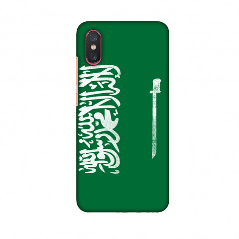 Love For Saudi Arabia Slim Hard Shell Case For Xiaomi Mi 8 Pro
