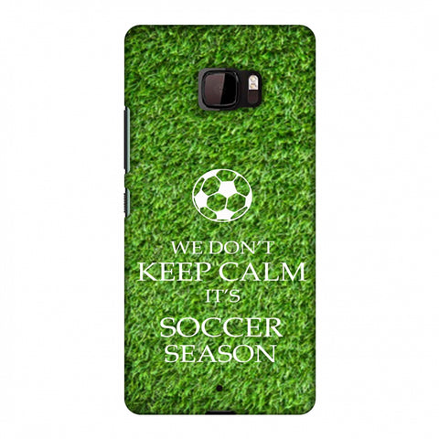 Soccer - We Don't Keep Calm - Green Grass Slim Hard Shell Case For HTC U Ultra