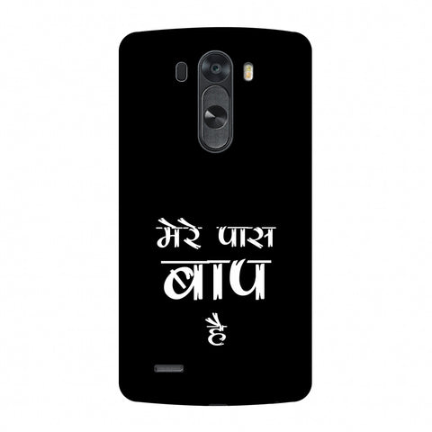 Father's Day - Baap Hai Slim Hard Shell Case For LG G4
