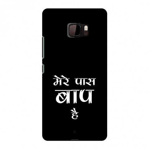 Father's Day - Baap Hai Slim Hard Shell Case For HTC U Ultra