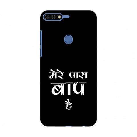 Father's Day - Baap Hai Slim Hard Shell Case For Huawei Honor 7C