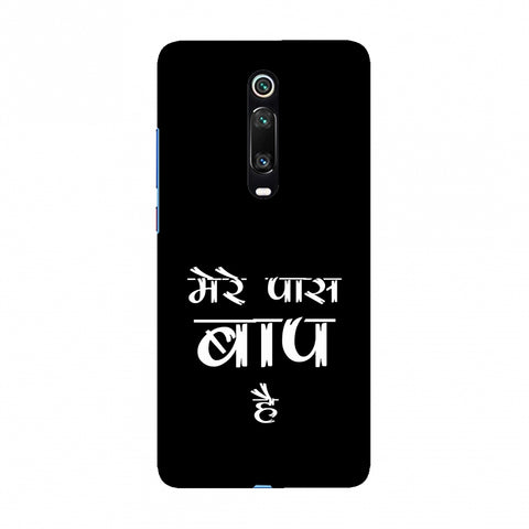 Father's Day - Baap Hai Slim Hard Shell Case For Redmi K20/K20 Pro