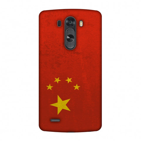 Love For China Slim Hard Shell Case For LG G4
