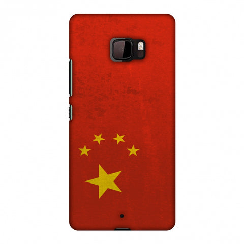 Love For China Slim Hard Shell Case For HTC U Ultra