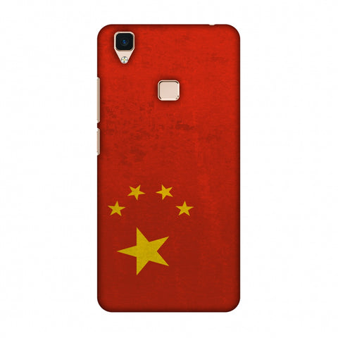 Love For China Slim Hard Shell Case For Vivo V3