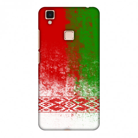 Love For Belarus Slim Hard Shell Case For Vivo V3 Max