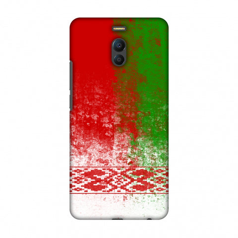 Love For Belarus Slim Hard Shell Case For Meizu Note 6