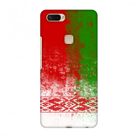 Love For Belarus Slim Hard Shell Case For Vivo X20 Plus