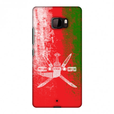 Love For Oman Slim Hard Shell Case For HTC U Ultra