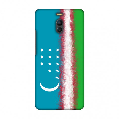 Love For Uzbekistan Slim Hard Shell Case For Meizu Note 6
