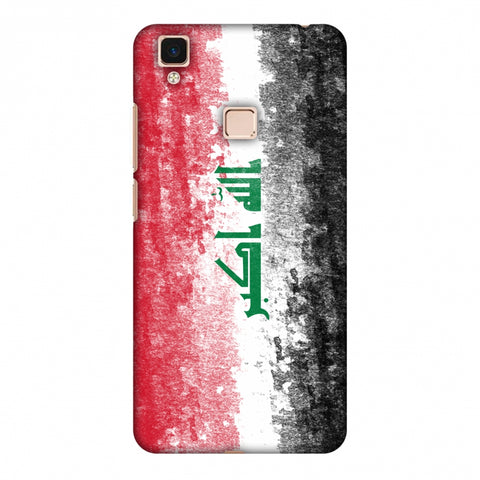 Love For Iraq Slim Hard Shell Case For Vivo V3 Max