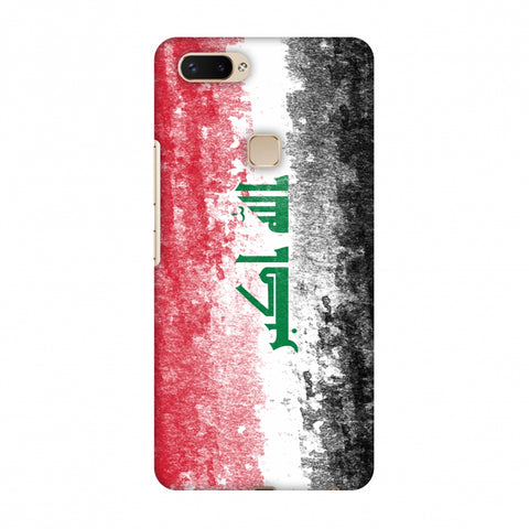 Love For Iraq Slim Hard Shell Case For Vivo X20 Plus