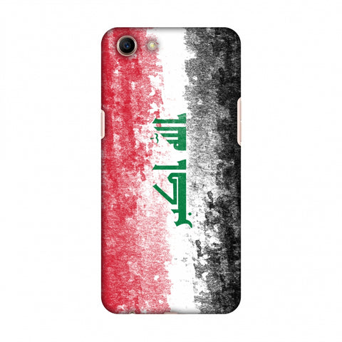 Love For Iraq Slim Hard Shell Case For OPPO A83