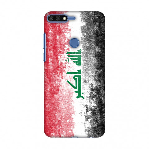 Love For Iraq Slim Hard Shell Case For Huawei Honor 7C