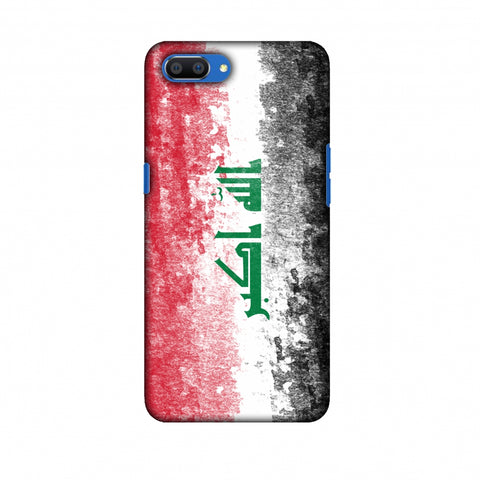 Love For Iraq Slim Hard Shell Case For Oppo Realme C1