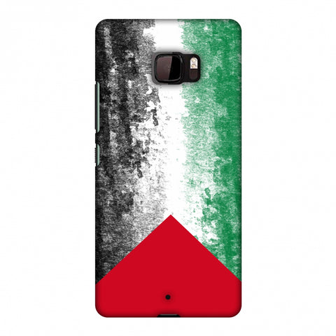 Love For Palestine Slim Hard Shell Case For HTC U Ultra