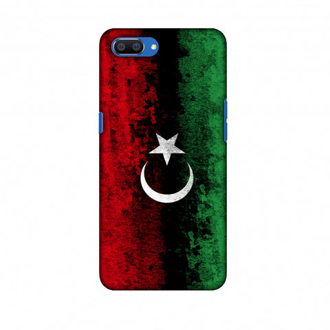Love For Libya Slim Hard Shell Case For Oppo Realme C1