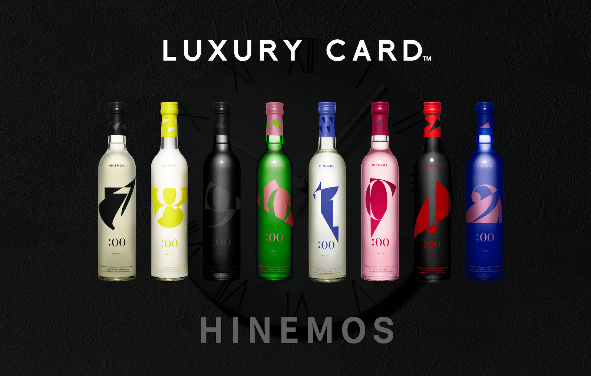 LC会員限定|HINEMOS for LUXURY CARD Christmas Edition