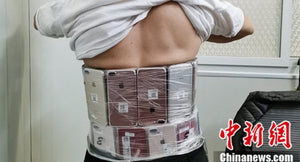 Xmas Eve: Man with 90 iPhones strapped to his body detained at Macau