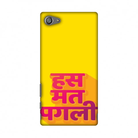 Has Mat Pagli Slim Hard Shell Case For Sony Xperia Z5 Compact