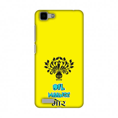 Dil Maange More - Yellow Slim Hard Shell Case For Vivo Y27